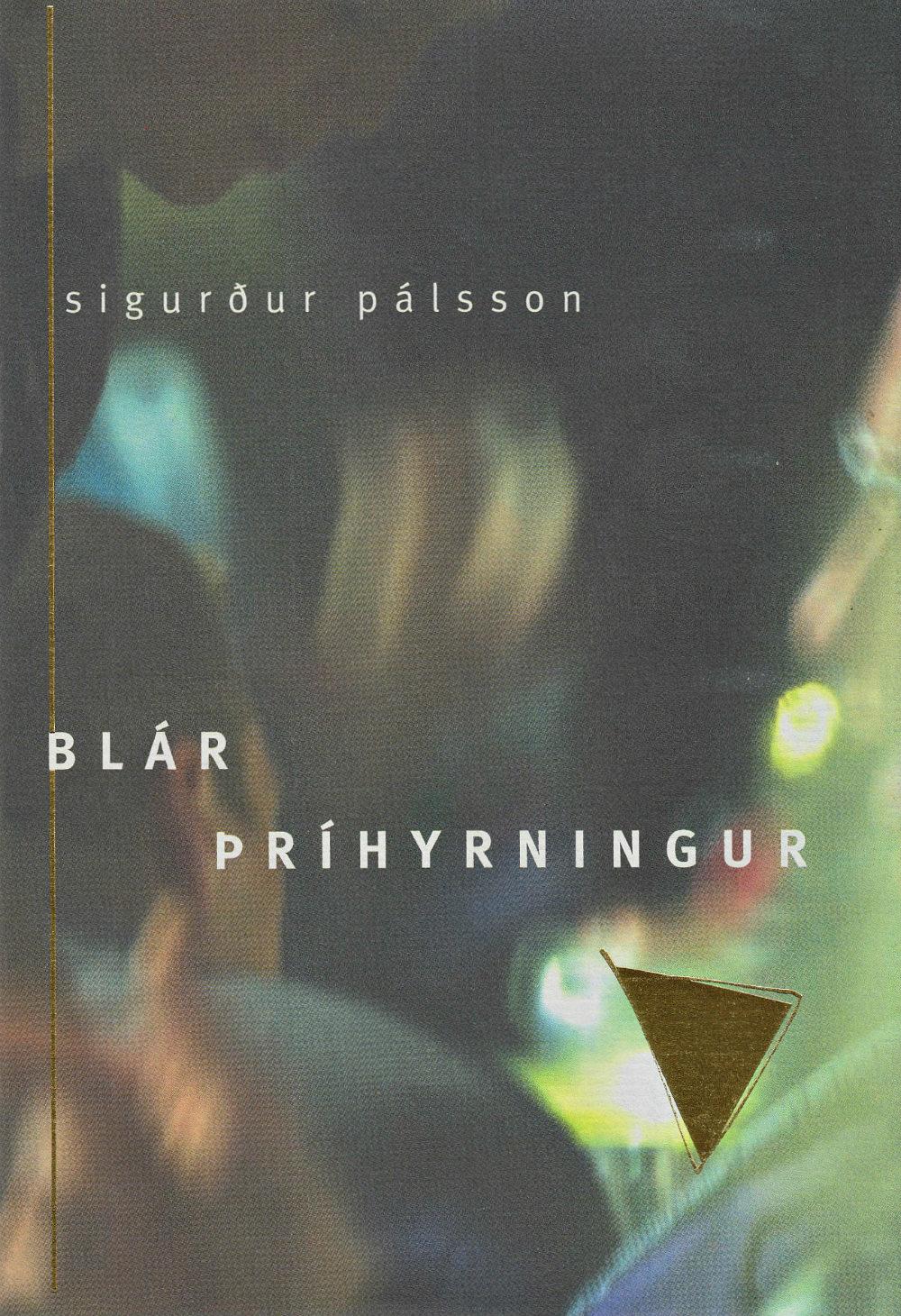 Ljóðnámusafn