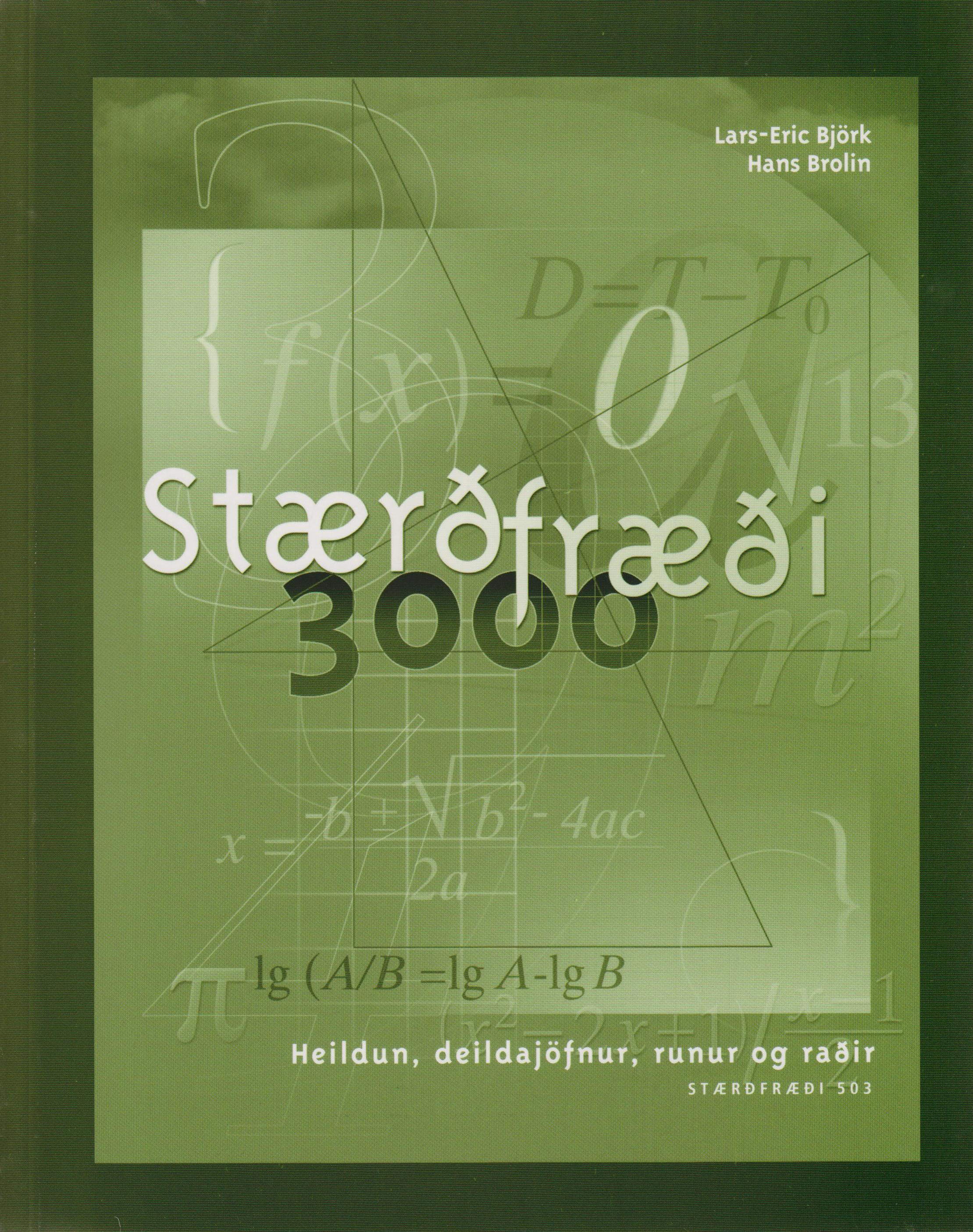 Stærðfræði 3000 – 103 Grunnbók