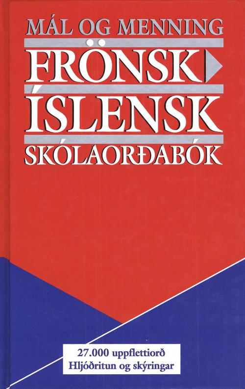 Frönsk-íslensk skólaorðabók