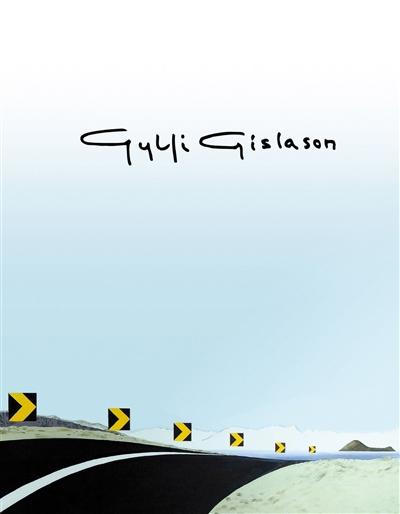 Gylfi Gíslason