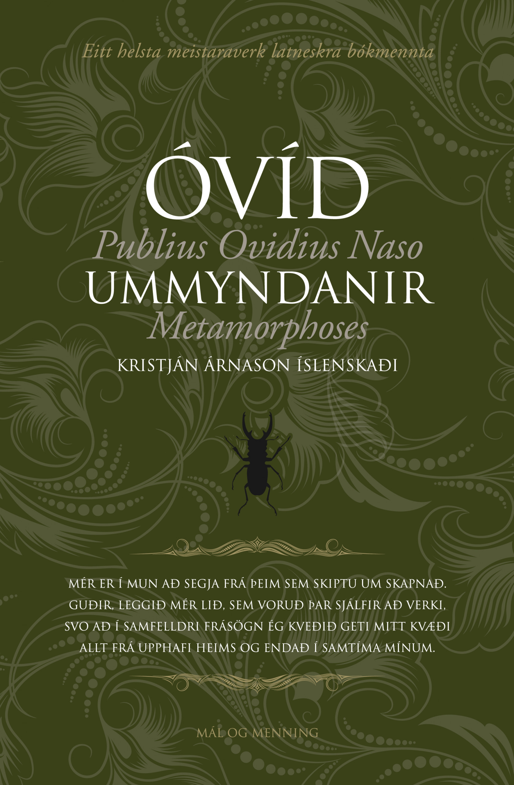 Ummyndanir