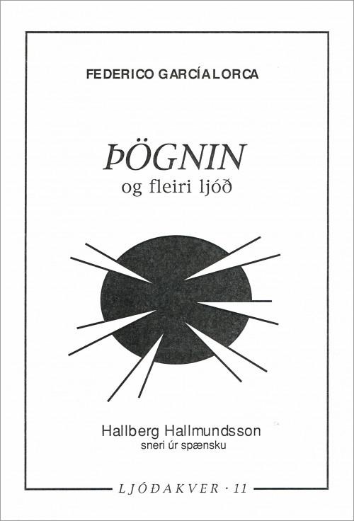 Þögnin og fleiri ljóð