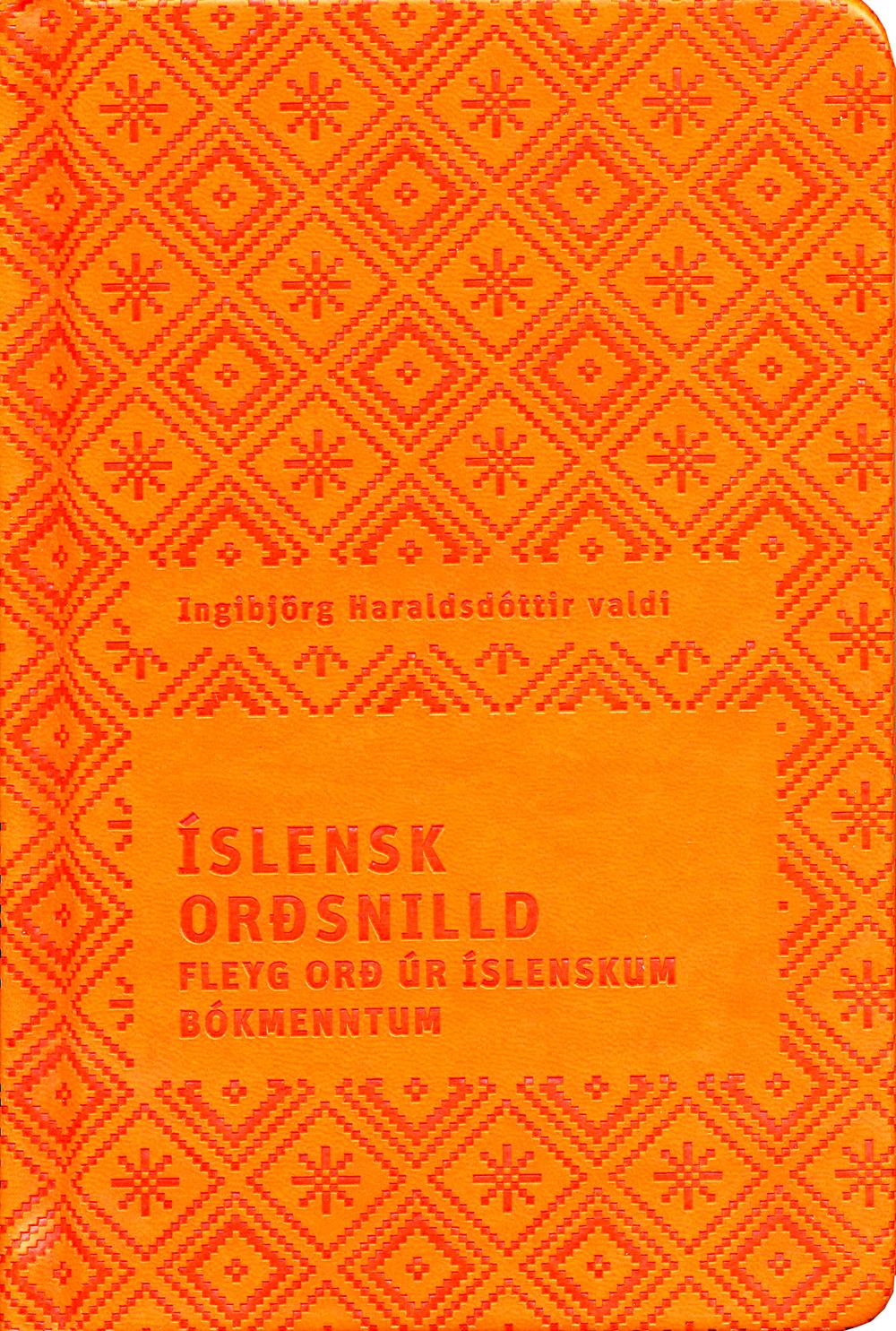 Snorri Hjartarson – kvæðasafn