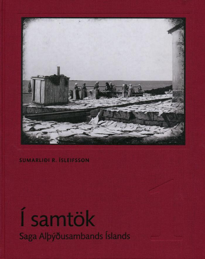 Saga Alþýðusambands Íslands - án öskju