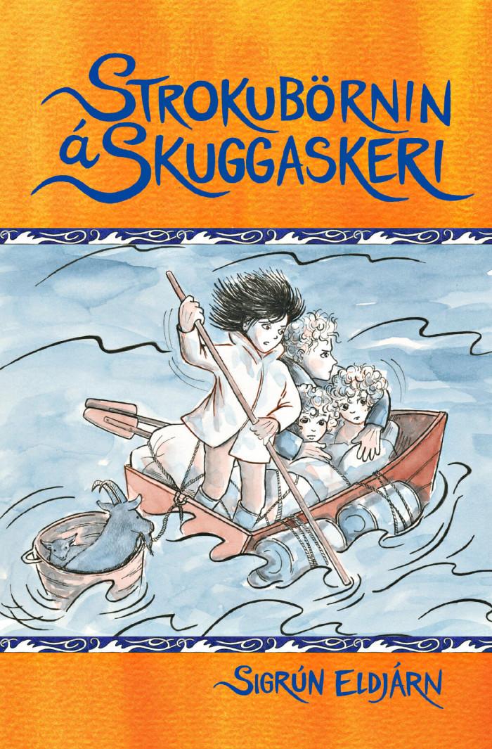 Strokubörn á Skuggaskeri eftir Sigrúnu Eldjárn