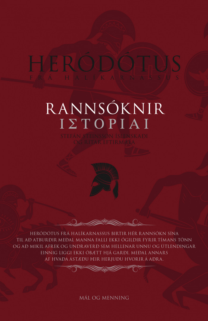 Rannsóknir Heródótusar