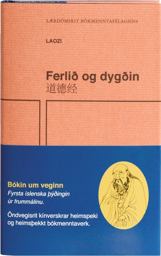Ferlið og dygðin