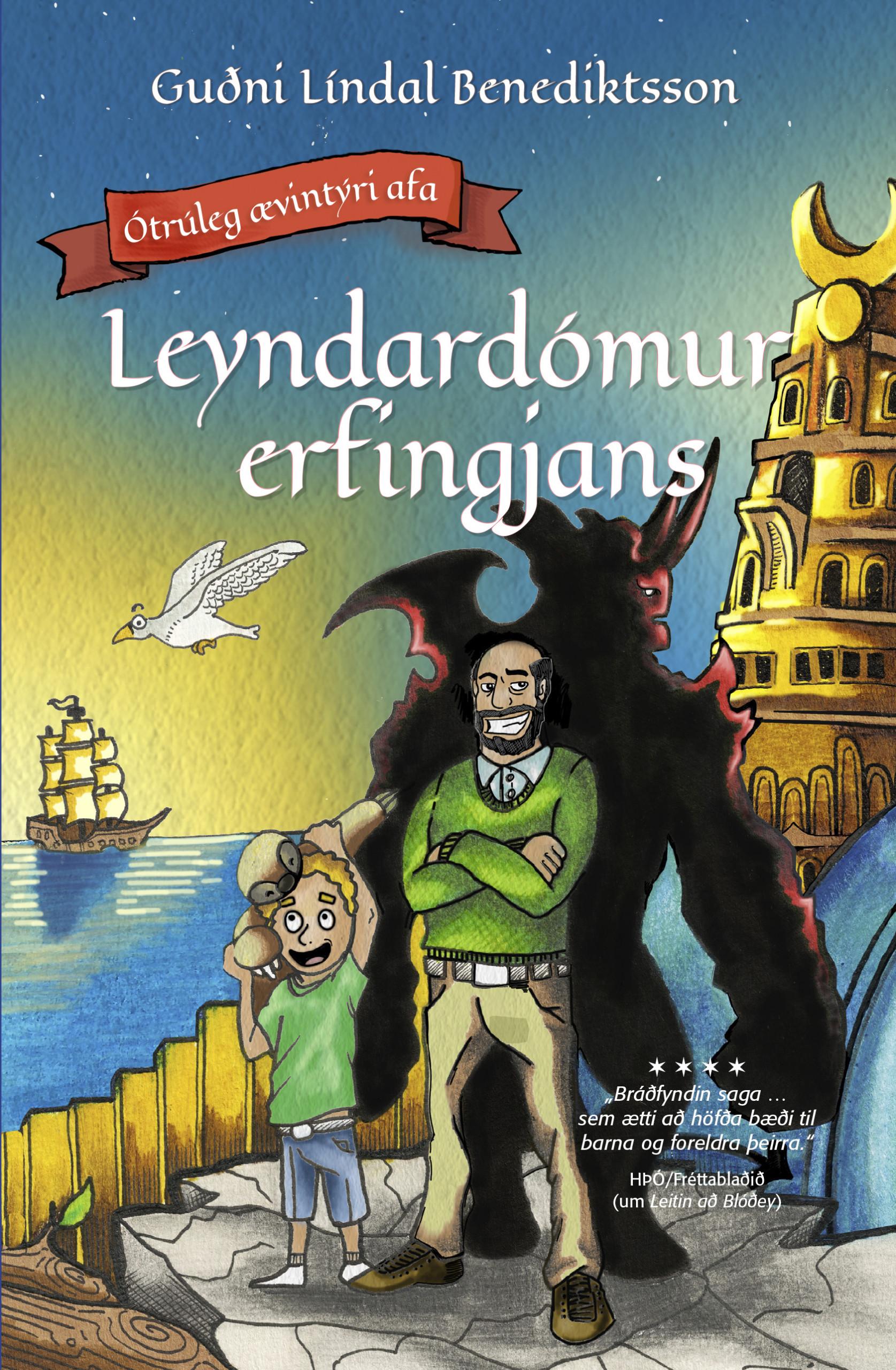 Leitin að Blóðey – ótrúleg ævintýri afa
