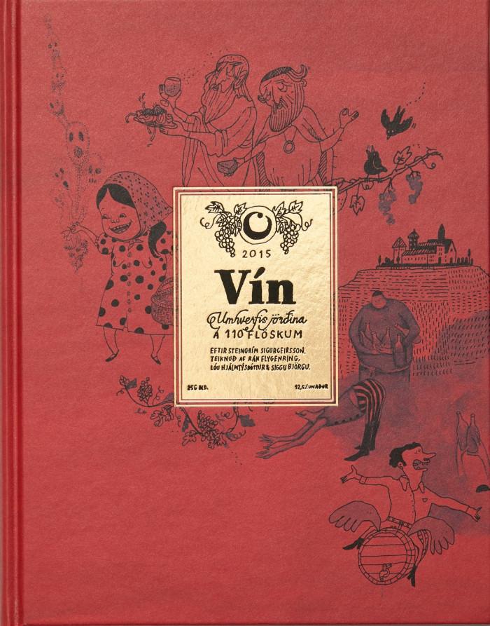 Vín og Bjór - pakki