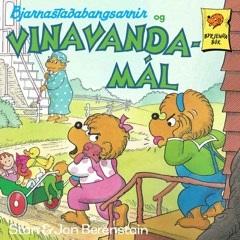 Bjarnastadabangsarnir Vinavandamal