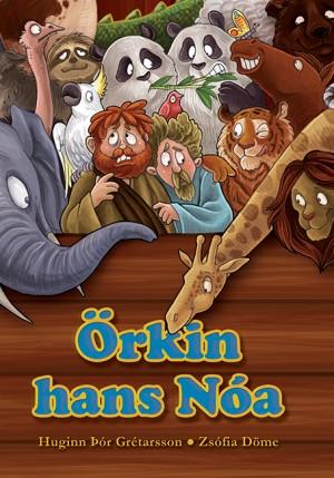Orkin hans Noa