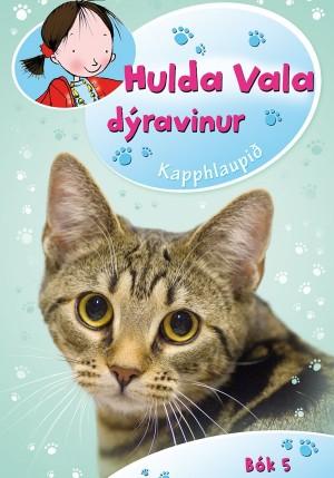 Hulda Vala Kapphlaupið