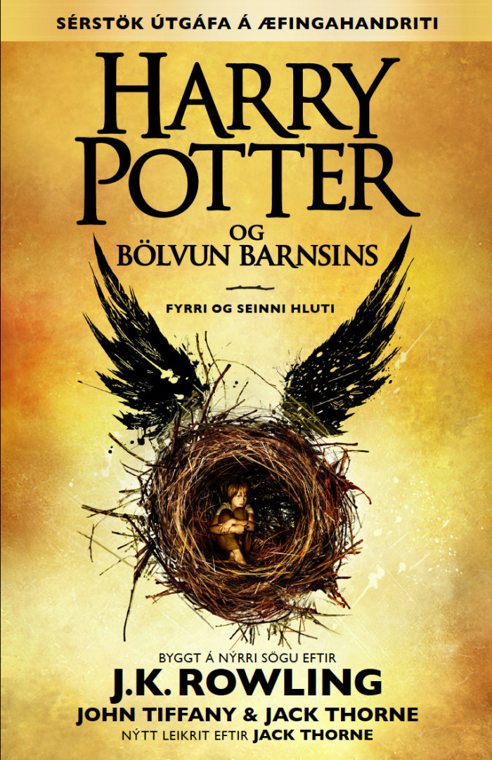 Harry Potter og bölvun barnsins