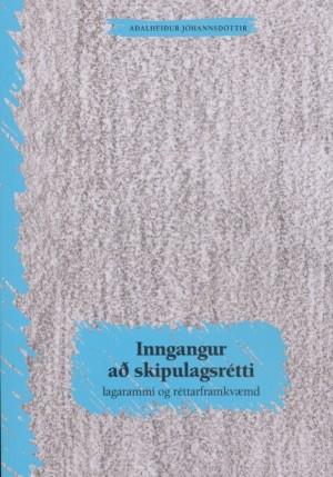 Inngangur að skipulagsrétti