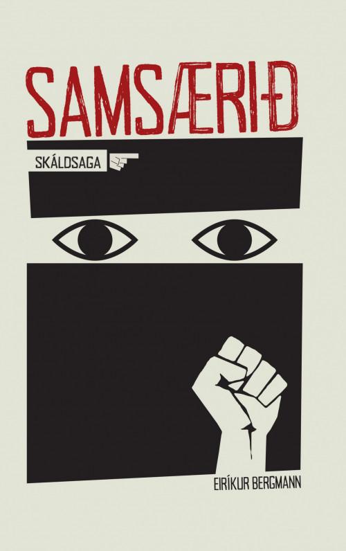 Samsærið