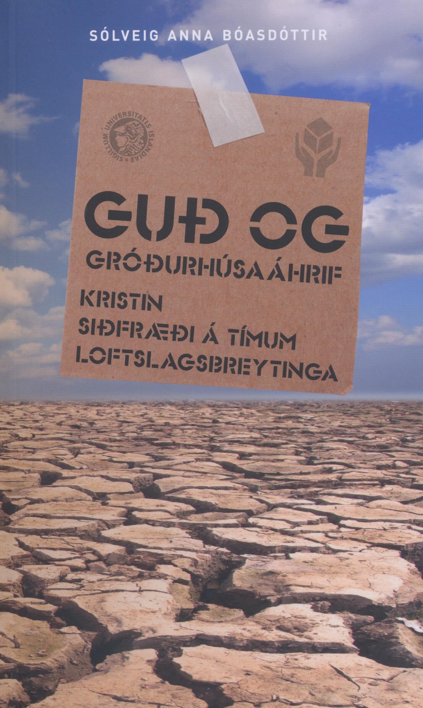 Guð og gróðurhúsaáhrif