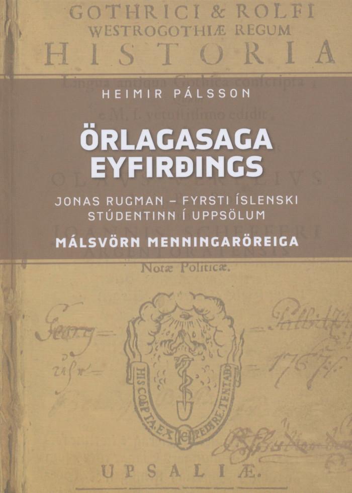 Örlagasaga Eyfirðings