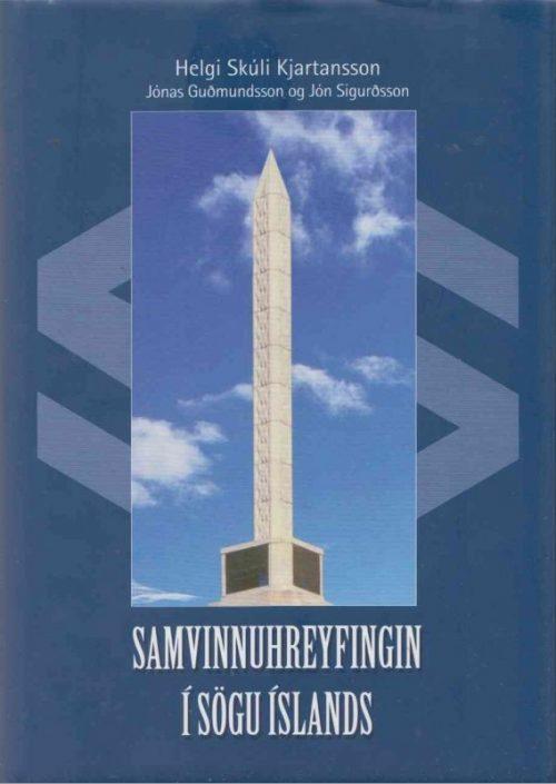 Samvinnuhreyfingin í sögu Íslands