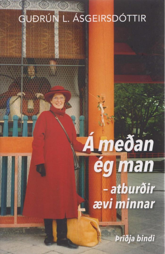 Á meðan ég man - þriðja bindi