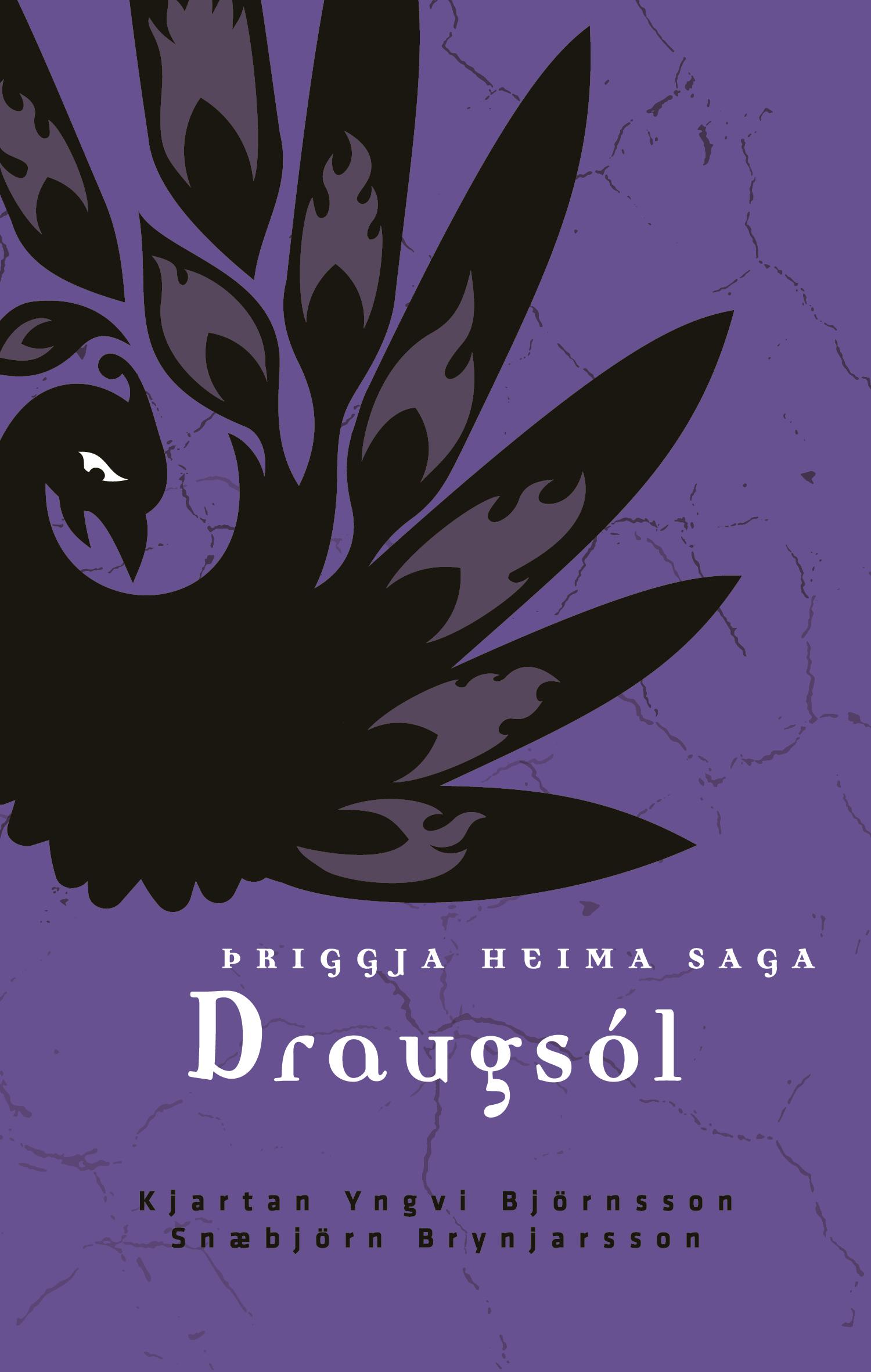 Draumsverð: Þriggja heima saga #2