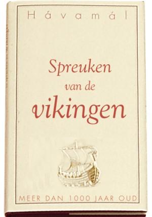 havamal_hollensk