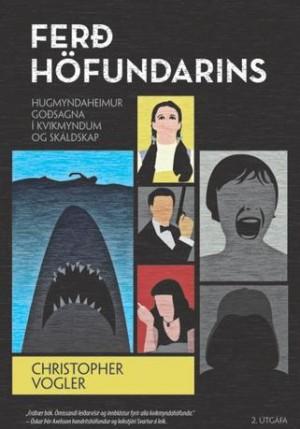 Ferð höfundarins
