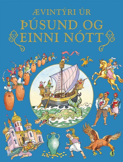 Ævintýri úr þúsund og einni nótt