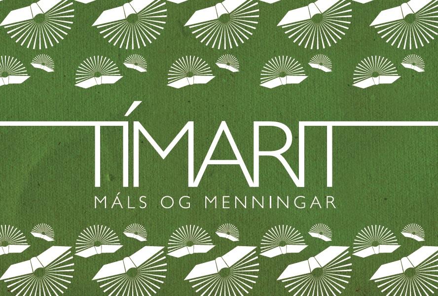 Tímarit Máls og menningar – gjafabréf fyrir ársáskrift 2019