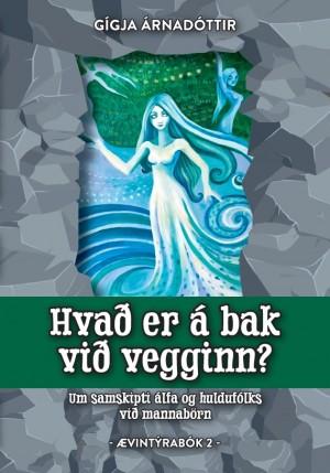 Hvað er á bak við vegginn: Ævintýrabók 2