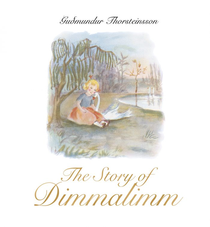 The Story of Dimmalimm