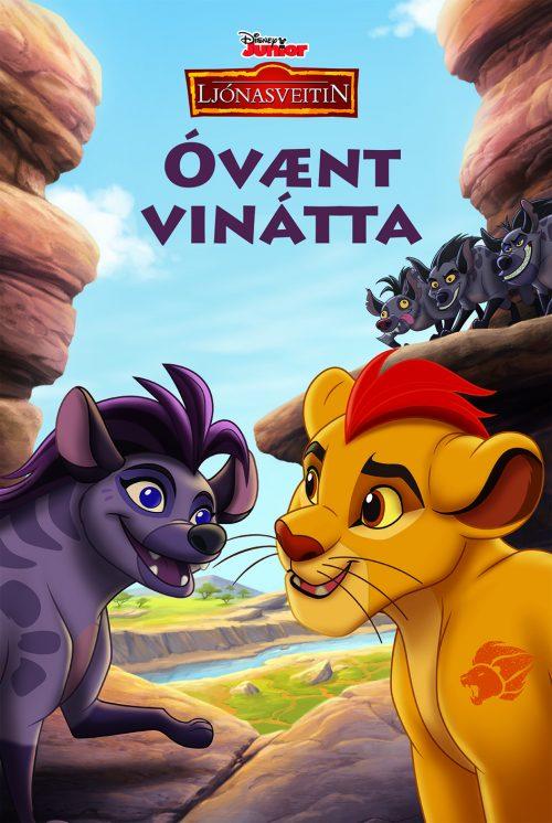 Óvænt vinátta Ljónasveitin+CD