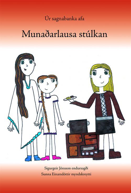 Munaðarlausa stúlkan