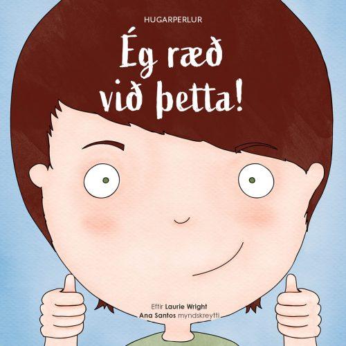Ég ræð við þetta!