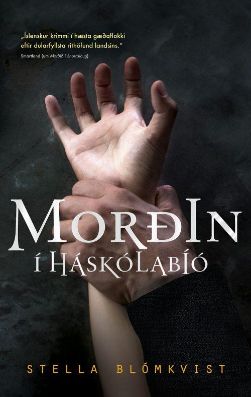 Morðin í Háskólabíó