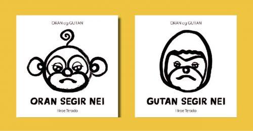 Oran og Gutan pakki