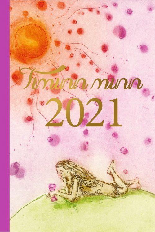 Tíminn minn 2021